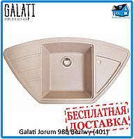 Кухонная мойка Galati 980*510*217 Jorum 98B Bezhvy (401)
