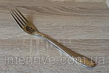 Именная вилка с гравировкой детского рисунка
