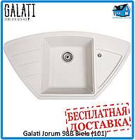 Кухонная мойка Galati 980*510*217 Jorum 98B Biela (101)