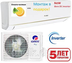 Кондиционер Gree GWH24AAD-K3DNA5A/A6E Bora DC inverter, фото 2