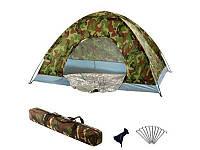Четырехместная палатка туристическая Хаки HY-1130 2*2*1,35м R17758 с чехлом