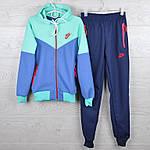 """Спортивный костюм подростковый """"Nike реплика"""" 7-12 лет. Темно-синий+синий(небесный)+мята. Оптом"""