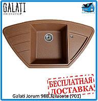 Кухонная мойка Galati 980*510*217 Jorum 98B Teracota (701)