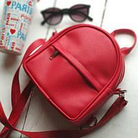 Яркий женский рюкзак маленький красный ERR_KR