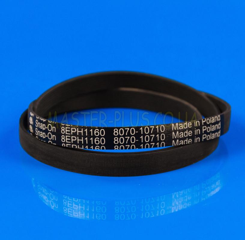 Черный ремень Atlant 1160 H8 EL