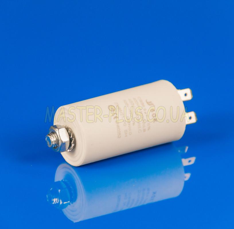 Пусковой конденсатор для СМА 8 Mf 450V
