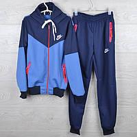 ceacbfa16329 Спортивный костюм подростковый