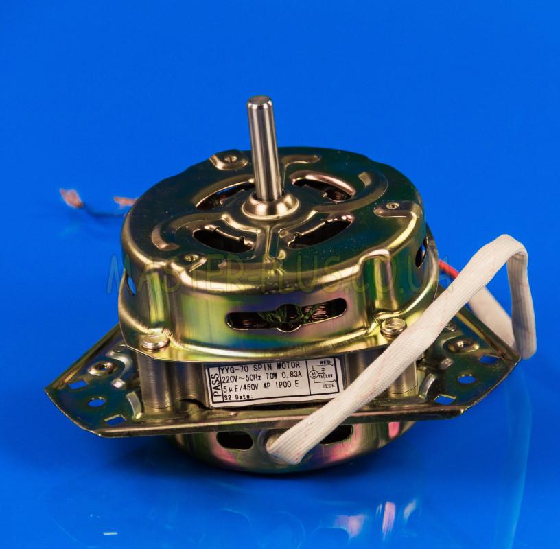 Мотор центрифуги Saturn YYG-70