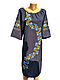 """Жіноче вишите плаття """"Розан"""" (Женское вышитое платье """"Розан"""") PV-0110, фото 3"""