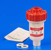 Фильтр Стировит (для защиты стиральных машин от накипи и коррозии)