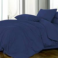 Двуспальное постельное белье, сатин однотонный  Classic blue, №4052