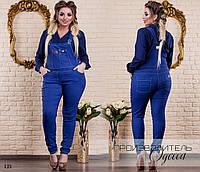 Джинсовый комбинезон женский джинс-бенгалин 48,50,52,54