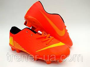 Копы детские в стиле Nike Mercurial оранжевый