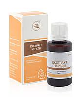 Череды экстракт, 30 мл - при аллергических заболеваниях кожи – диатезе, себорее, псориазе, экземе