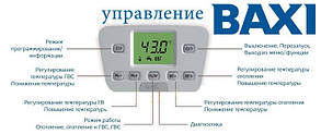 Котёл газовый BAXI ECO COMPACT 24 Fi, фото 2