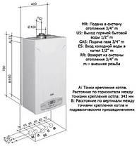 Котёл газовый BAXI ECO FOUR 1.240 Fi, фото 3
