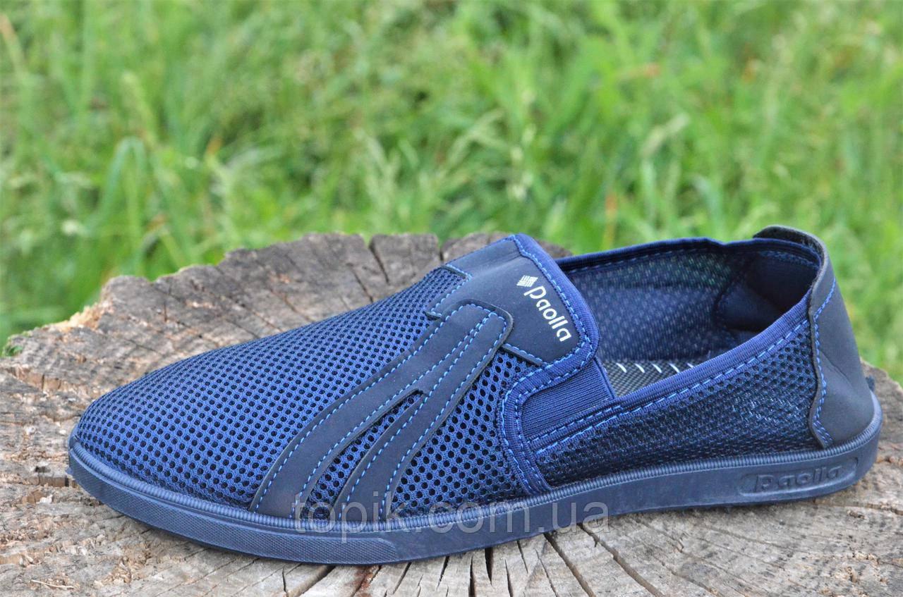 Туфли мокасины летние прочная сетка мужские синие легкие хорошая подошва Львов (Код: 1200)
