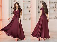 d80f585f3ca Стильное нарядное шелковое длинное в пол женское платье на запах. 4 цвета.  Размеры  42