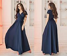 Стильное нарядное шелковое длинное в пол женское платье на запах. 4 цвета. Размеры: 42,44,46.
