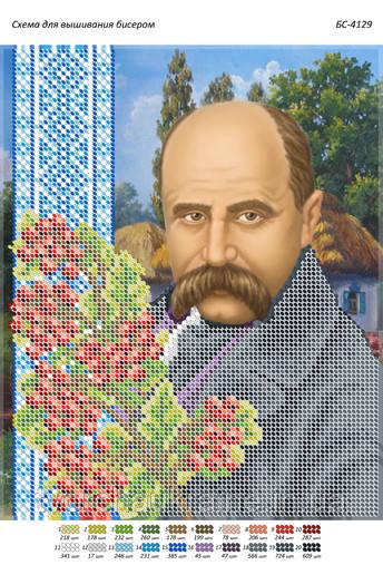 Схема для вишивання бісером Тарас Шевченко