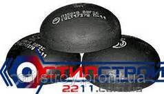 Заглушка стальная Ду125 ГОСТ 17379-2001