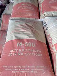Цемент М 500 Д20