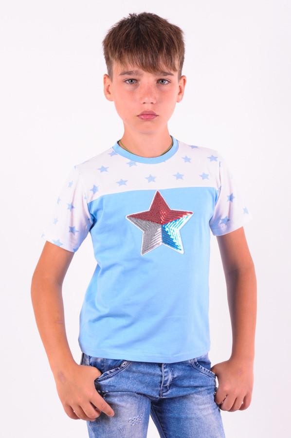 Футболка для мальчика голубая  Звезда от 6 до 10 лет(116;122;128;134;140)