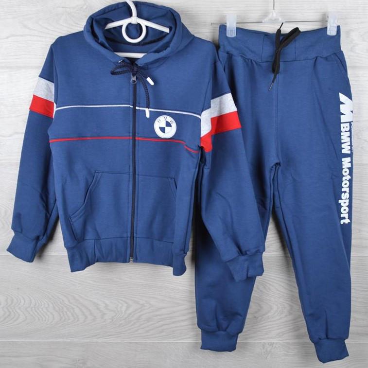 d37244e04f14 Спортивный костюм детский