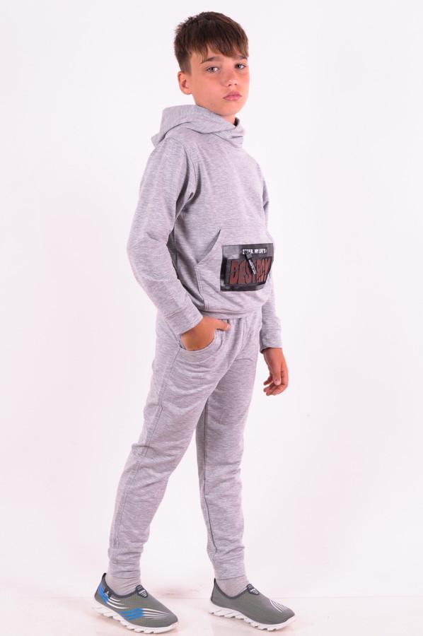 """Спортивный костюм  для мальчика  серый """"DESTROY"""" от 6 до 11 лет(116;122;128;134;140;146)"""