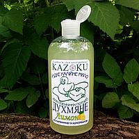 Рідке калійне мило: Духмяне Лимон, 500 мл (без дозатора)