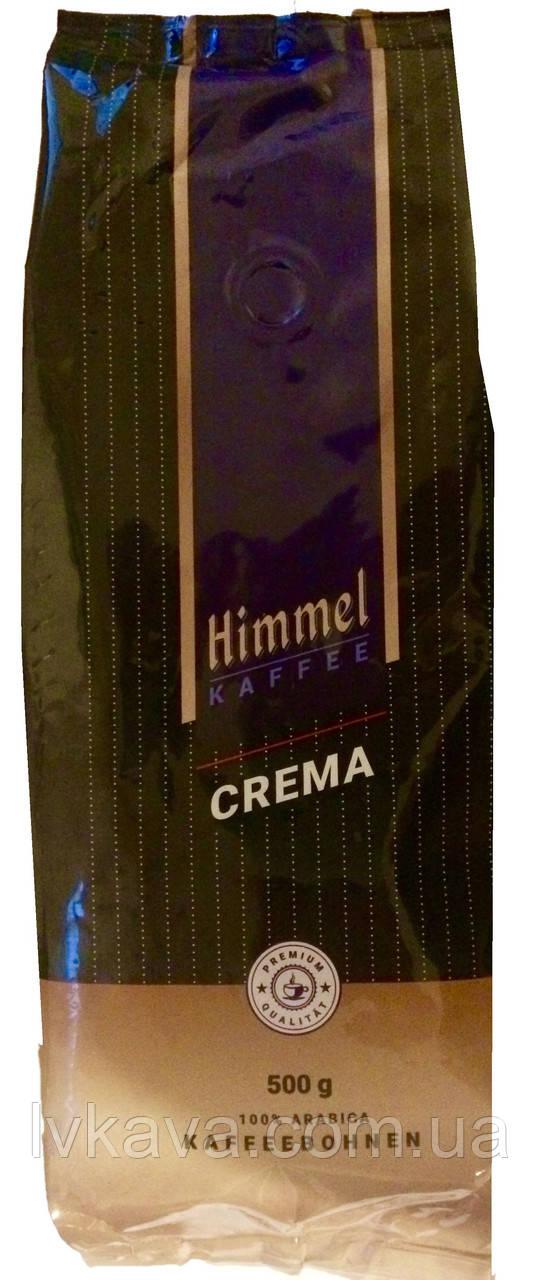 Кофе в зернах  Himmel kaffee Crema, 0,5  кг