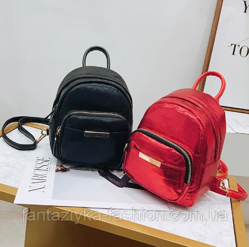 Рюкзак для прогулок красный маленький металлизированный