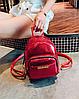 Рюкзак для прогулок красный маленький металлизированный, фото 6