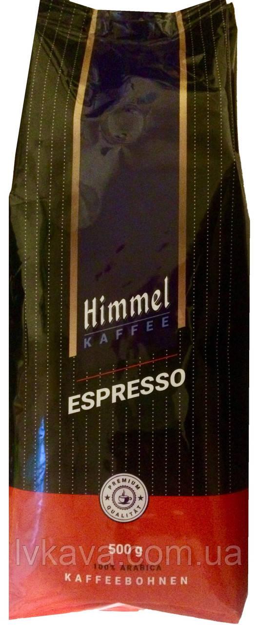 Кофе в зернах  Himmel kaffee Espresso, 0,5 кг