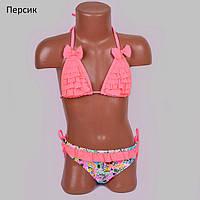 Купальники для дітей та дорослих в Украине. Сравнить цены 76f2366cc2f44