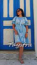 Платье голубое вышитое бохо вышиванка лен, этно, стиль бохо шик, вишите плаття вишиванка, Bohemian, фото 4