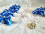 Пригласительные на свадьбу в свитках Бант (сине-белые), фото 2