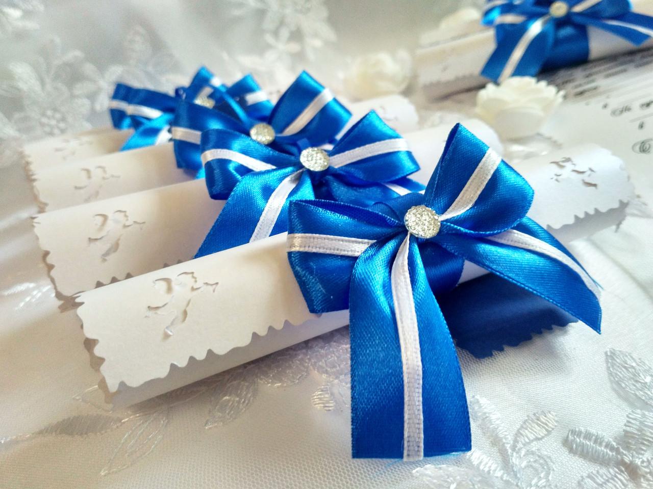 Пригласительные на свадьбу в свитках Бант (сине-белые)