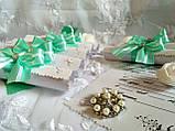 Пригласительные на свадьбу в свитках Бант (мятно-белые), фото 3