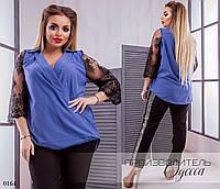 Блуза с нахлестом ворот супер-софт + сетка вышивка 48-52,52-54,56-58