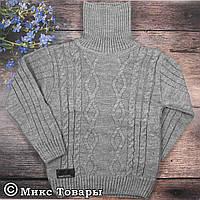 Вязаный серый свитер с горлом для мальчика Размеры: 5-6,6-7,7-8 лет (6678-1)