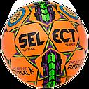 Мяч футзальный SELECT Futsal Super (FIFA Quality PRO), фото 5