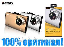 Видеорегистратор REMAX CX-01 silver, 100% оригинал!