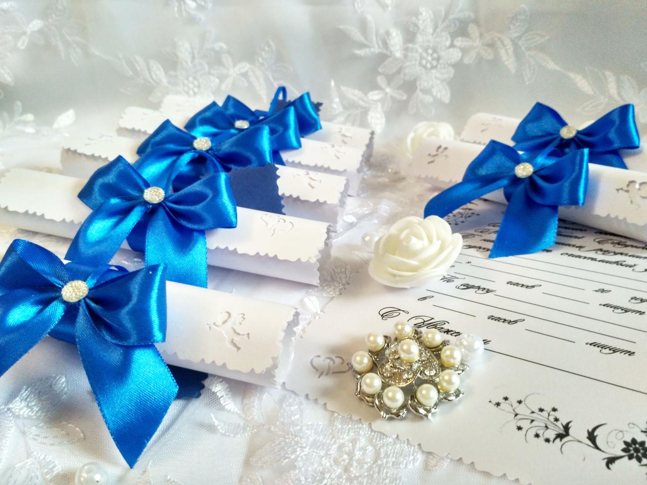 Пригласительные на свадьбу в свитках Бант (синие)