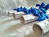Пригласительные на свадьбу в свитках Бант (синие), фото 4