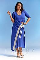 Платье 577  Бэтта, фото 1