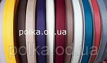 Лента репсовая 1см , цветная(1 уп 100ярдов=92м)