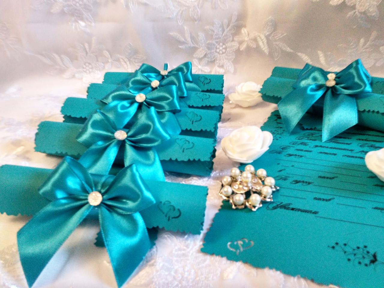 Пригласительные на свадьбу в свитках Bow (бирюзовые)