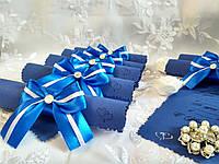 Свадебные пригласительные в свитках Bow (сине-белые)
