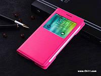 Чехол Smart-View Case для Samsung Galaxy A3 (A300) pink